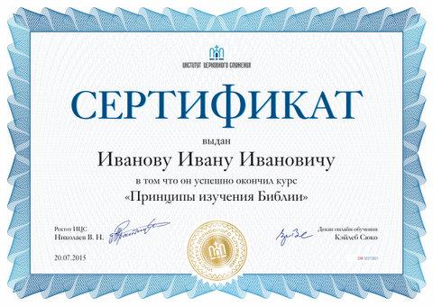 cmi - sertifikate