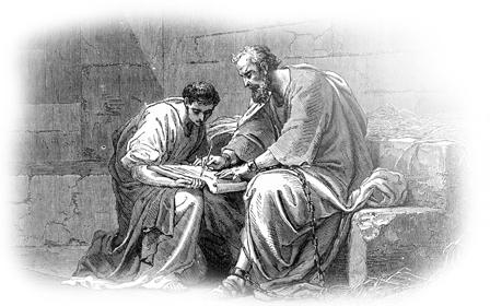 Павел и Онисим в узах.