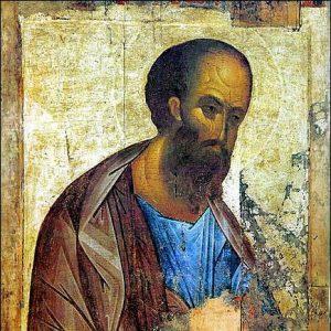 Развитие доктрины об оправдании в Посланиях Апостола Павла